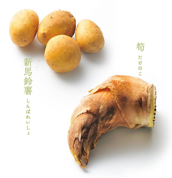 新馬鈴薯 筍