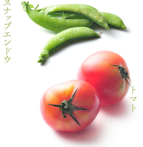 スナップエンドウ トマト